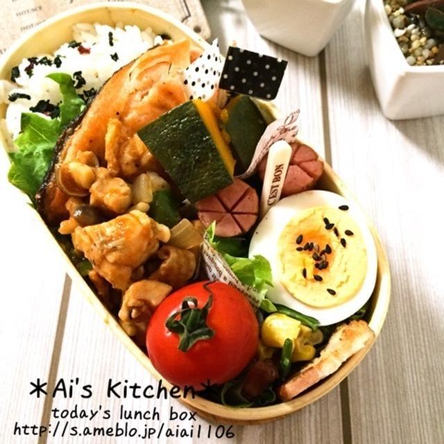 鶏肉と野菜のケチャップ炒めで♡常備菜活躍弁当♡