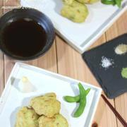 《レシピ》枝豆たっぷり・ふわふわ豆腐の落とし揚げ。