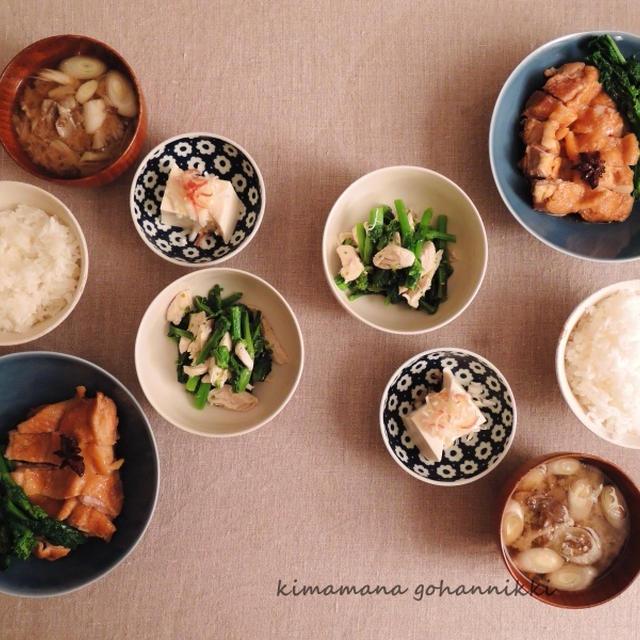 和食で、鶏肉の八角煮。