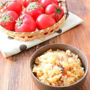 甘味&旨みたっぷり♪「生のトマト」で炊き込みごはんを作ろう!