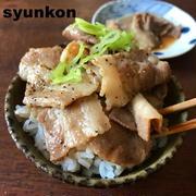 【めっちゃ簡単!ポン酢レシピ】豚バラで*ポンしゃぶ