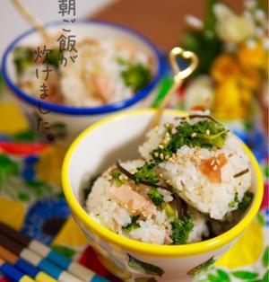 簡単朝ごはん!ブロッコリーと梅塩昆布の混ぜご飯で「カップライス」