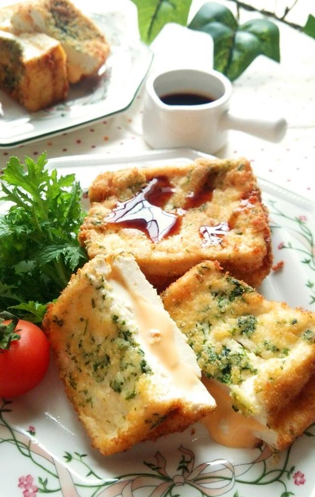 豆腐のチーズはさみフライ