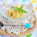生クリームが余ったら【卵不使用】かぼちゃとパンプキンシードのアイス by アップルミントさん
