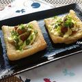 パパッと1品♪トースターで簡単!焼き鳥缶の油揚げピザ by TOMO(柴犬プリン)さん