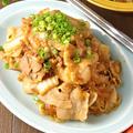 【レシピ】まろやかなピリ辛味♪豚バラ白菜マーボー春雨
