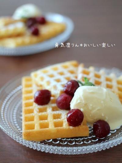 バターミルクアメリカンワッフル*アイスクリームとグリオット