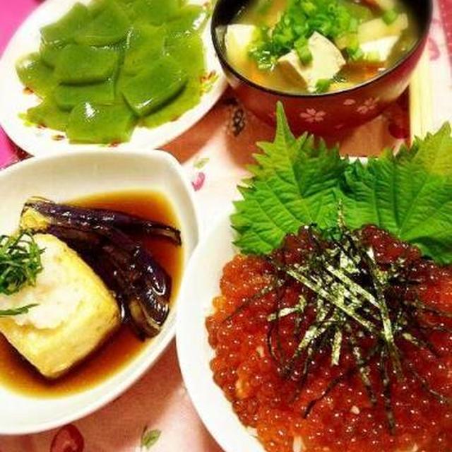 キラキラ☆いくら丼