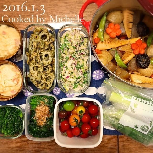 今週の作り置き・常備菜