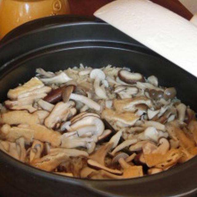 土鍋でふっくら美味しいご飯♪土鍋 de キノコの炊き込みご飯
