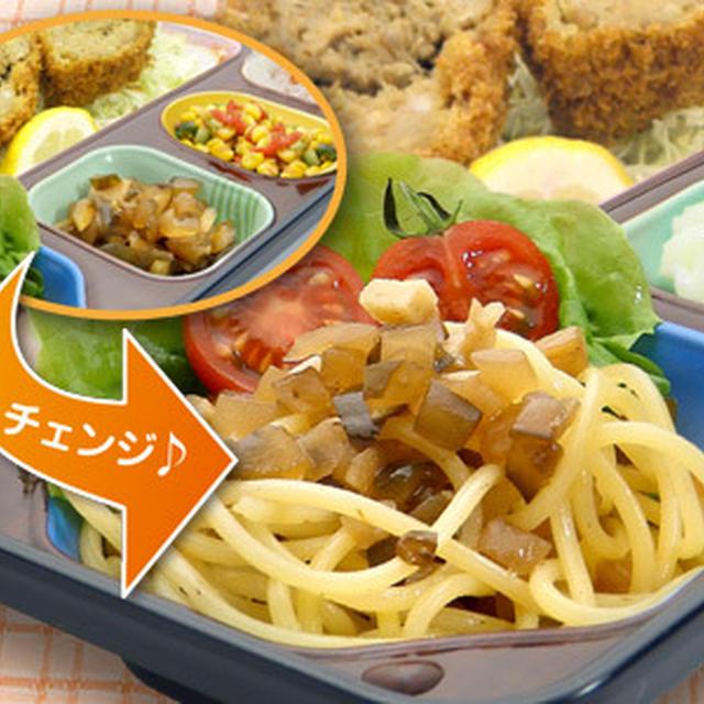 ☆おかず生姜スパゲティー☆