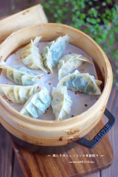 焼きも良いけど、蒸しも良い♡鶏ひき肉とレンコンの紫蘇餃子*お祭りと、リアルな一人お昼ごはん。