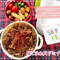 今日は北斗の拳の日【次男弁当】豚こまdeスタミナ丼【晩ごはん】たぬき丼