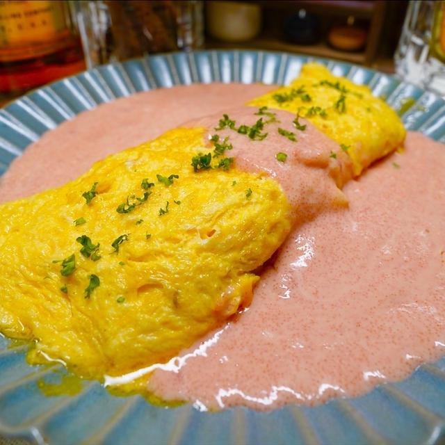 【レシピ】チーズオムレツの明太クリームソース