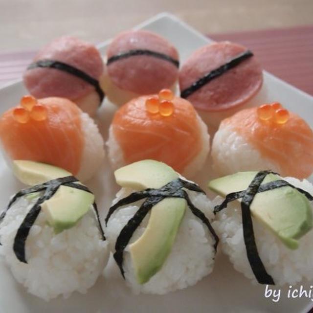 子供も大好きてまり寿司