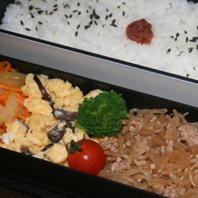 9月9日  ひき肉と白滝の甘辛煮弁当