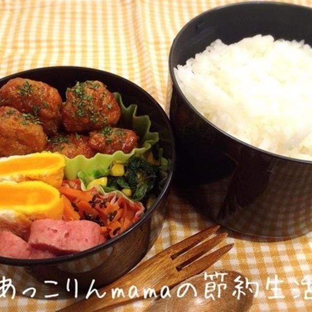 ミートボール弁当&七草粥