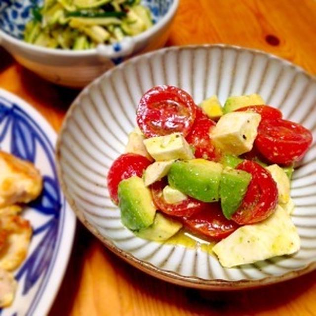 ☆アボカドとモッツァレラチーズとトマトのサラダ