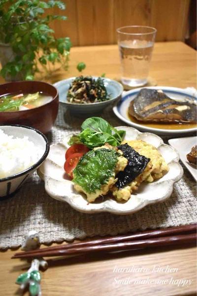 【レシピ】もちもち豆腐納豆チーズおやき#納豆#豆腐#簡単#子供好き#おつまみ