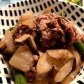 牛肉とごぼうのしぐれ煮