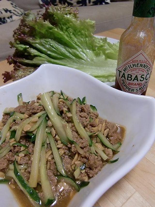 きゅうりとひき肉の納豆サラダ