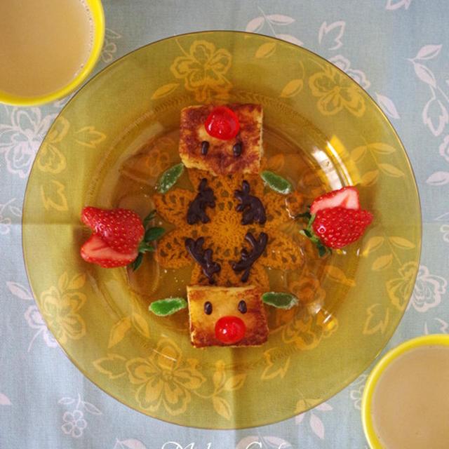 フレンチトーストでつくる、赤鼻のトナカイプレート☆紅茶でひらめきのある朝を♪リプトンひらめき朝食レシピ(その3)