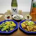 【家飲み/日本酒】 梵 純米大吟醸 五百万石 無濾過生原酒 * 冬瓜と厚揚げのそぼろカレー煮