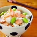 クックパッド人気検索1位!鮭と枝豆の白だし混ぜご飯 by みぃさん