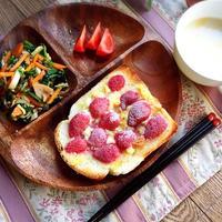 プリンと苺のトースト