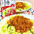 ひき肉のトマトのバジル炒めで、ウマウマ!中華麺