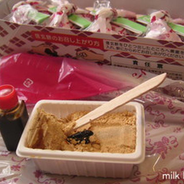 ストウブのフライパンで生姜焼きプレート