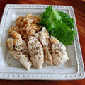 【FODMAP控えめ】しっとり 鶏むね肉の酒蒸し【低GI・低GL】(10min) by えんさん