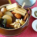 美味しいおでんとおでんだし茶漬けの作り方 (動画レシピ) by オチケロンさん