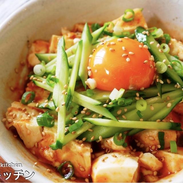 混ぜてのせるだけ!超簡単で一番美味しい豆腐の食べ方♪最強ダレの『豆腐のユッケ』の作り方