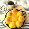 カボチャ入りの、ちぎりパン クランベリー味&チーズ味 「フーディストノート」でレシピが掲載