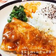 フライパンで楽勝! 胃袋を掴む和食の定番☆魚の煮付け。