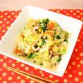 白菜1/4個がペロッと食べれてしまう♪白菜と竹輪のピリ辛和え