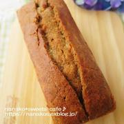 アールグレイ*紅茶のパウンドケーキ