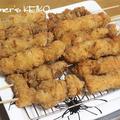 今日は『串(94)の日』 串揚げ・串カツ・串揚げパーティの衣などなど。