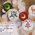 Penelopi Moon ☆ Christmas GIFT 2018