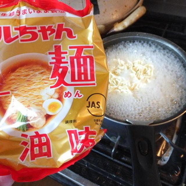 マルちゃん正麺で冷しラーメンを作る!