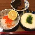 生秋鮭アラの旨み!モチモチはらこ飯、鮭汁☆ by 桜子♪さん