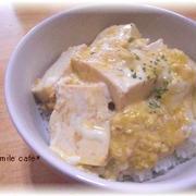 豆腐卵マヨ丼