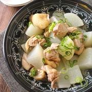 柔らか鶏肉とほくほく塩大根@生姜風味【連載記事更新しました】