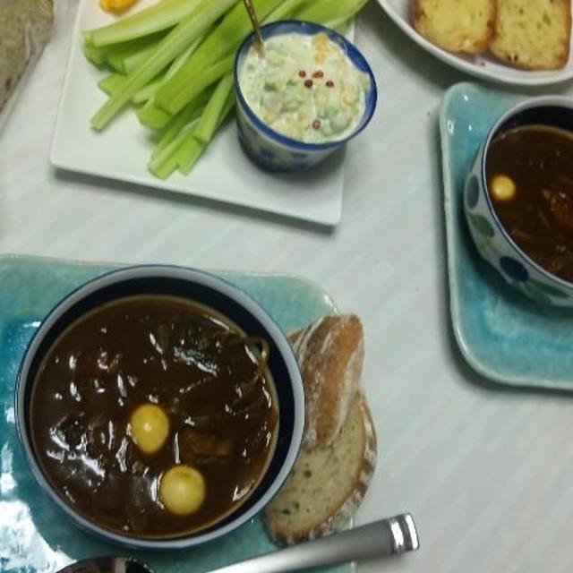 ビーフシチュウ隠れチョコ&ピンクペパー*アボカドディップA&B野菜スティック (キッチン ラボ)