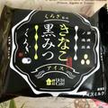 【新商品】ローソン Uchi Café くろぎ監修 きなこ黒みつアイス