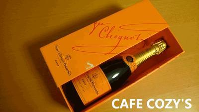ご褒美♪大好き!Veune Cliquot