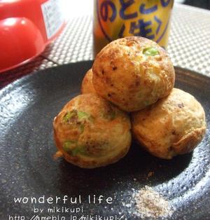*豆腐でふんわり♪枝豆&チーズボール 塩と粗挽きコショウで・・【たこー1グランプリ】参加中♪