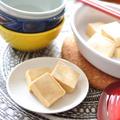 鉄分も亜鉛も4倍とれる!?高野豆腐レシピをバージョンアップ♡