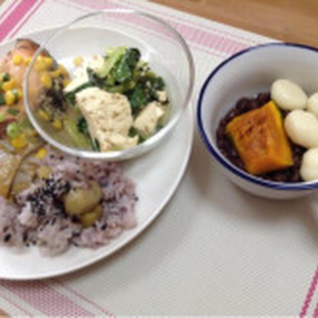 イベント報告:ティータイム食事相談会第3弾!だしのお勉強
